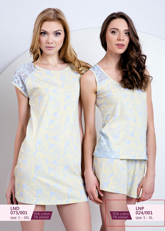 Домашняя одежда пижама lnp 024/001