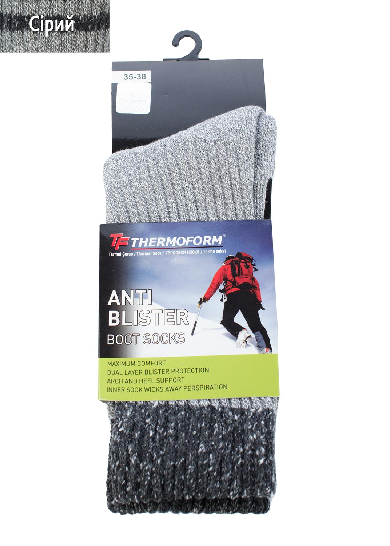 Носки женские Anti-blister socks hzts-47  вид 1