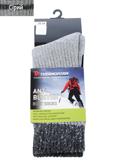 ANTI-BLISTER SOCKS HZTS-47 Шкарпетки  (фото 2)