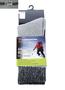 Носки женские ANTI-BLISTER SOCKS HZTS-47 Шкарпетки - купить в Украине в магазине kolgot.net (фото 2)