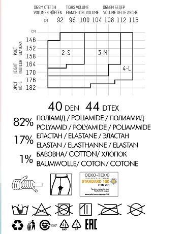 Колготки с рисунком и фантазийные Monica 40 model 12 вид 1