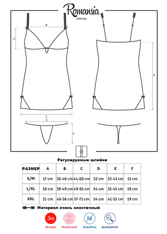 Эротическое белье Romansia chemise вид 6
