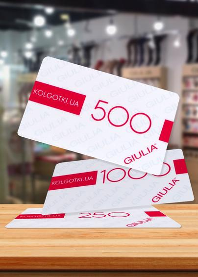 Аксессуары Джулия Подарочный сертификат на 500 грн - купить в Украине в магазине kolgot.net (фото 1)