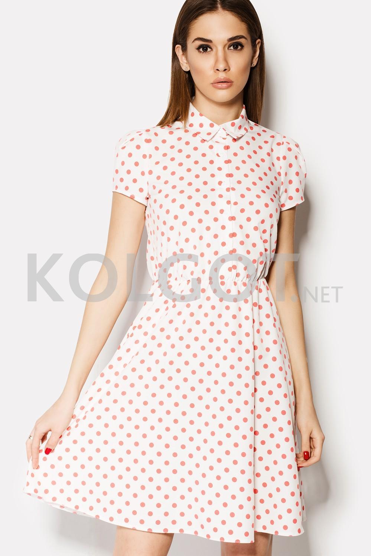 Платья Crd1604-095 платье