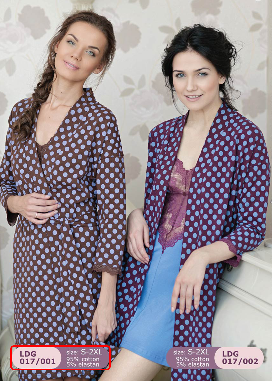 Домашняя одежда женский халат ldg 017/001