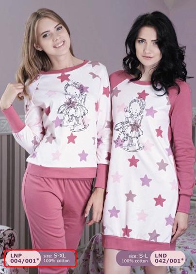 Домашняя одежда LNP 004-001 - купить в Украине в магазине kolgot.net (фото 1)