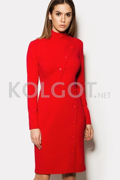 Платья CRD1604-029 Платье