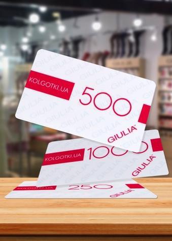 на 500 грн Подарочный сертификат на 500 грн