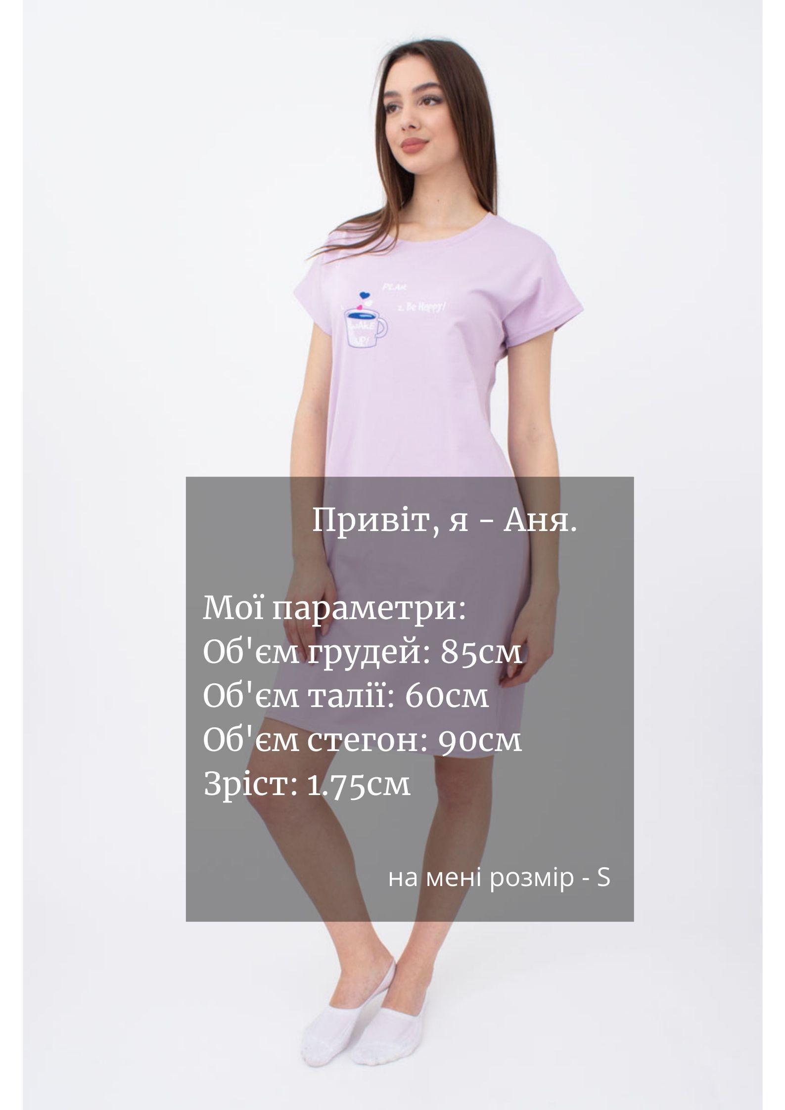mariposa официальный сайт домашняя одежда