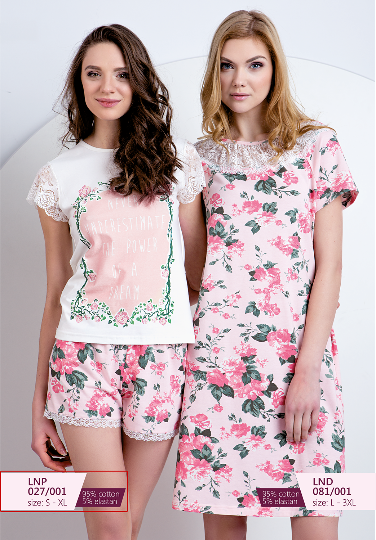 Домашняя одежда пижама lnp 027/001