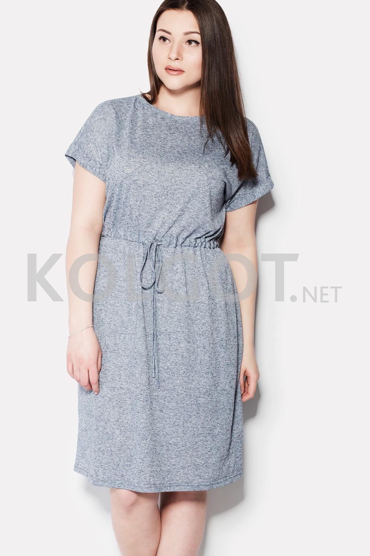 Платья платье nms1634-081