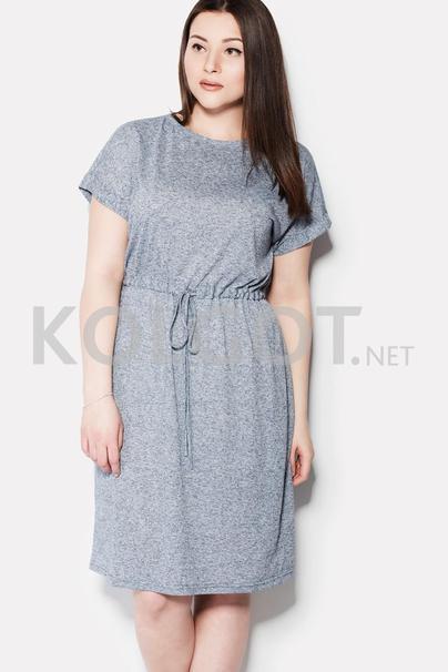 Платья NMS1634-081 Платье