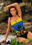 Слитные купальники 381 INGRID - купить в Украине в магазине kolgot.net (фото 2)