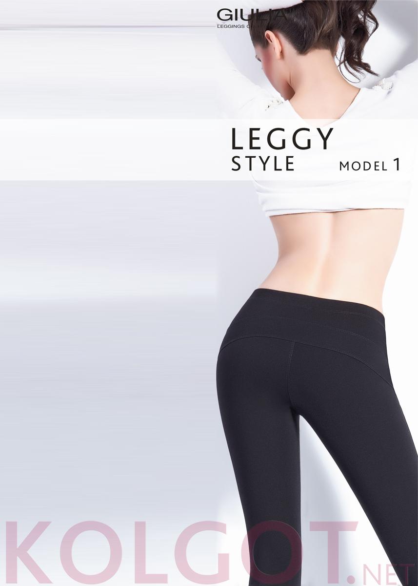 Леггинсы женские Leggy style model 1 вид 2