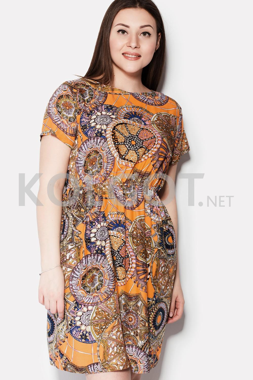 Платья платье nms1634-083