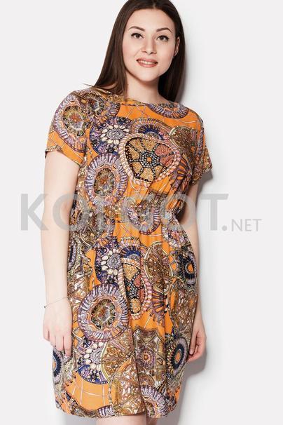 Платья NMS1634-083 Платье