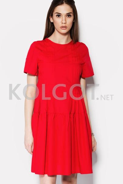 Платья CRD1604-123 Платье