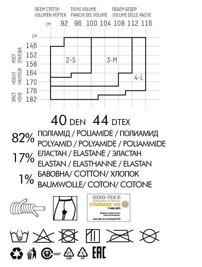 Колготки с рисунком и фантазийные Monica 40 model 10 вид 1