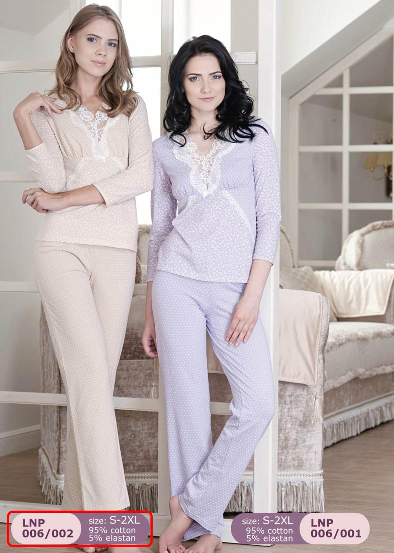 Домашняя одежда женская пижама lnp 006/002