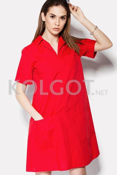 Платья CRD1604-132 Платье