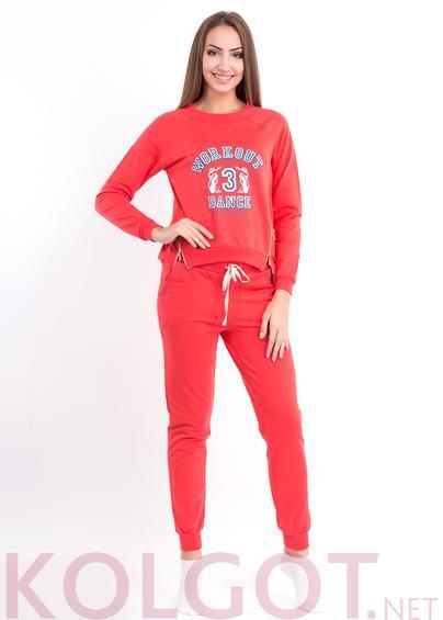 Домашняя одежда Домашний комплект джемпер+брюки Workout dance 5802- купить в Украине в магазине kolgot.net (фото 1)